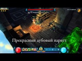 The Mighty Quest for Epic Loot - Геймплей: Лучник [RU]