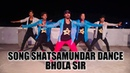 Saat Samundar Paar Bhola Sir Dance Sam Dance Group Dehri On Sone