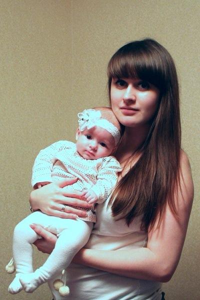 Ирина Куляскина, 21 февраля 1990, Москва, id131696151