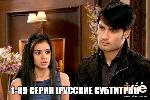 Смотреть фильм русская наследница