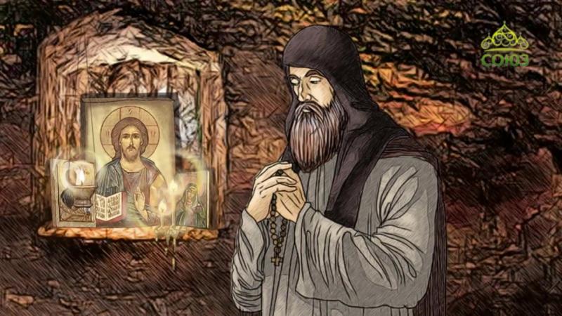21 мая: Преподобные Пимен постник и Арсений трудолюбивый Печерские.