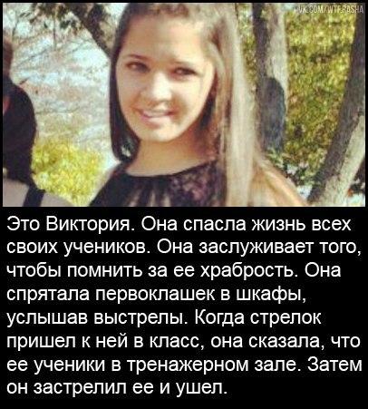 http://cs315519.vk.me/v315519114/1ae6/Qvn6cMaXeUE.jpg