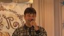 Максим Узбеков авторские стихи Гостиная Павла Пикалова 10 07 2018