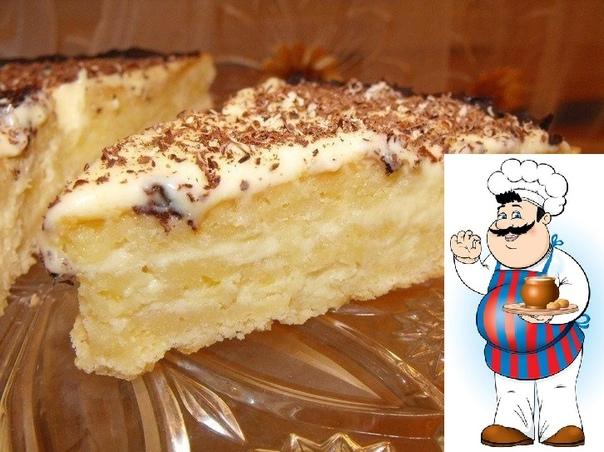 Очень вкусный тортик я отведала у подруги в Ростове. Так его и назвала в своем рецепте, делюсь! ТОРТ РОСТОВСКИЙ Ингредиенты - Масло сливочное 200 гр - Сахар-песок 1,5-2 стак. - Сметана (жирность