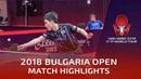 Tomokazu Harimoto vs Emmanuel Lebesson   2018 Bulgaria Open Highlights (R16)
