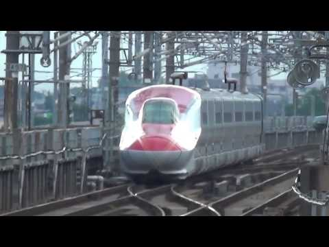 Bullet train Japan Shinkansen