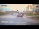 Мегаполис - Сбили на зебре - Нижневартовск