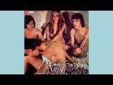 Aguaturbia - Rollin' N' Tumblin' - 1969