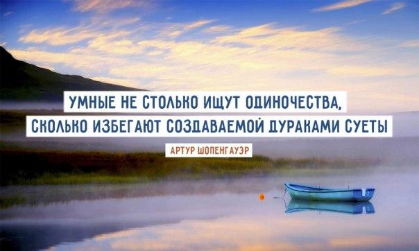https://pp.vk.me/c543108/v543108108/9b50/HmTQDvyZ0XQ.jpg