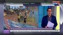 Новости на Россия 24 • В Москве стартовал зимний легкоатлетический сезон