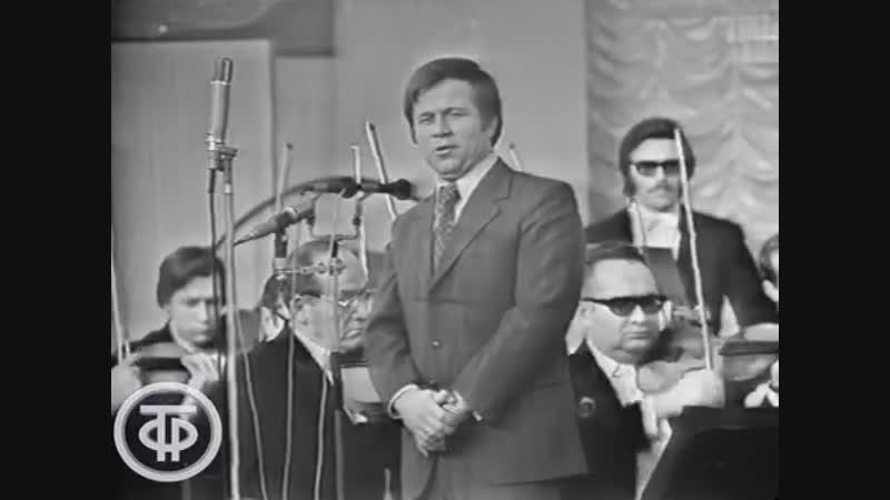 Юрий Богатиков - Комсомольская прощальная (1974)
