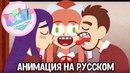 ДОКИ ДОКИ ЛИТЕРАТУРНЫЙ КЛУБ АНИМАЦИЯ РУССКАЯ ОЗВУЧКА DOKI DOKI LITERATURE CLUB ANIMATION RUS DUB