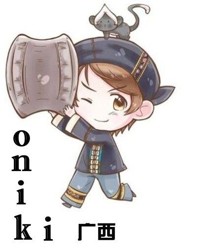 Oniki (Vlad)