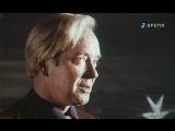Прощание с Братском - Юрий Пузырёв - Мелодии Александры Пахмутовой