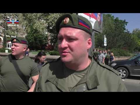 Жители гости и военнослужащие Республики о погибшем комбате Мамае