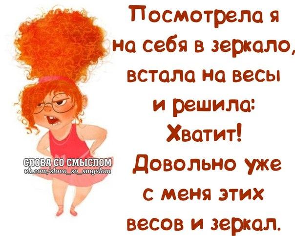 http://cs310526.vk.me/v310526573/4778/iGcMl1OgERs.jpg