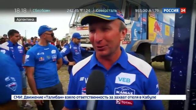 Новости на Россия 24 Камаз мастер в 15 й раз выиграл ралли марафон