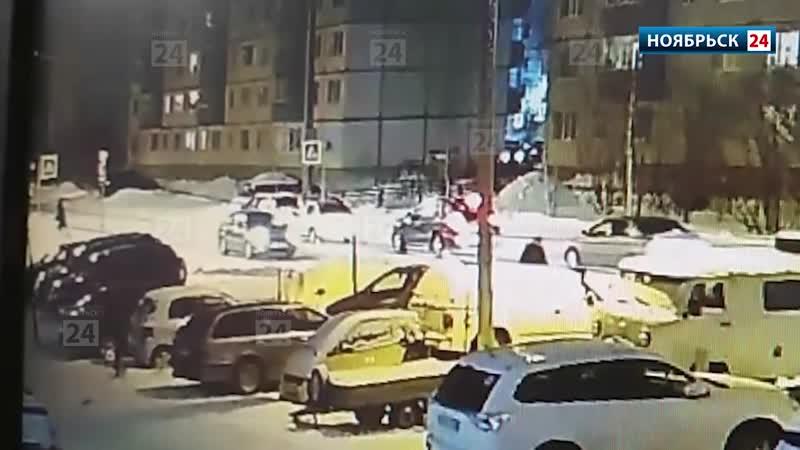 В Ноябрьске пьяный водитель сбил девушку пешехода 18!