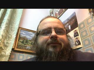 отец Митрофанов- эфир ВК 253