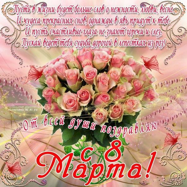Фото №456269264 со страницы Карины Бондаренко