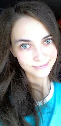 Алёна Гусарова