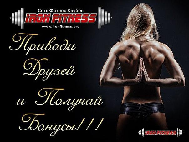 Программа фитнес тренировок в тренажерном зале Мытищи