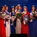 Ирина Рунова фото #2