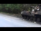 Украина Донбасс Донецк  подбитый  Украинский  танк 22 07 2014