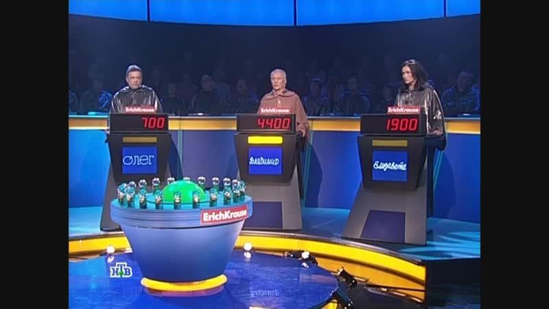 S46v22_svoya.igra_27.03.2011