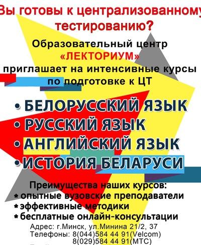 ответы цт по русскому языку 2015
