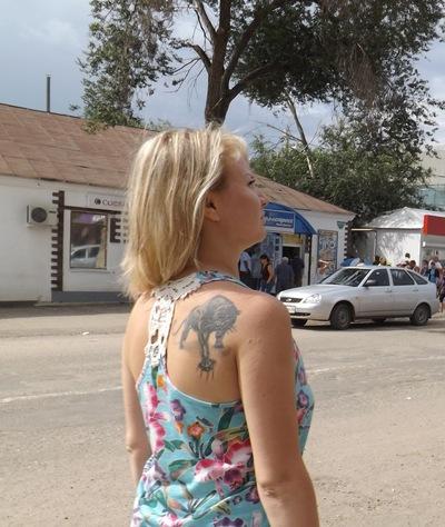 Алина Кельт, 20 июля 1979, Москва, id196276273