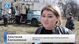 Центр развития Донбасса доставил в ГБ №2 новый генератор