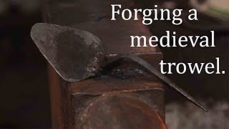 Forging a wrought-iron medieval trowel.