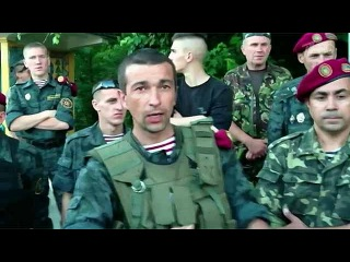 Бойцы Национальной гвардии требуют у Минобороны Украины обещанные деньги - Первый канал