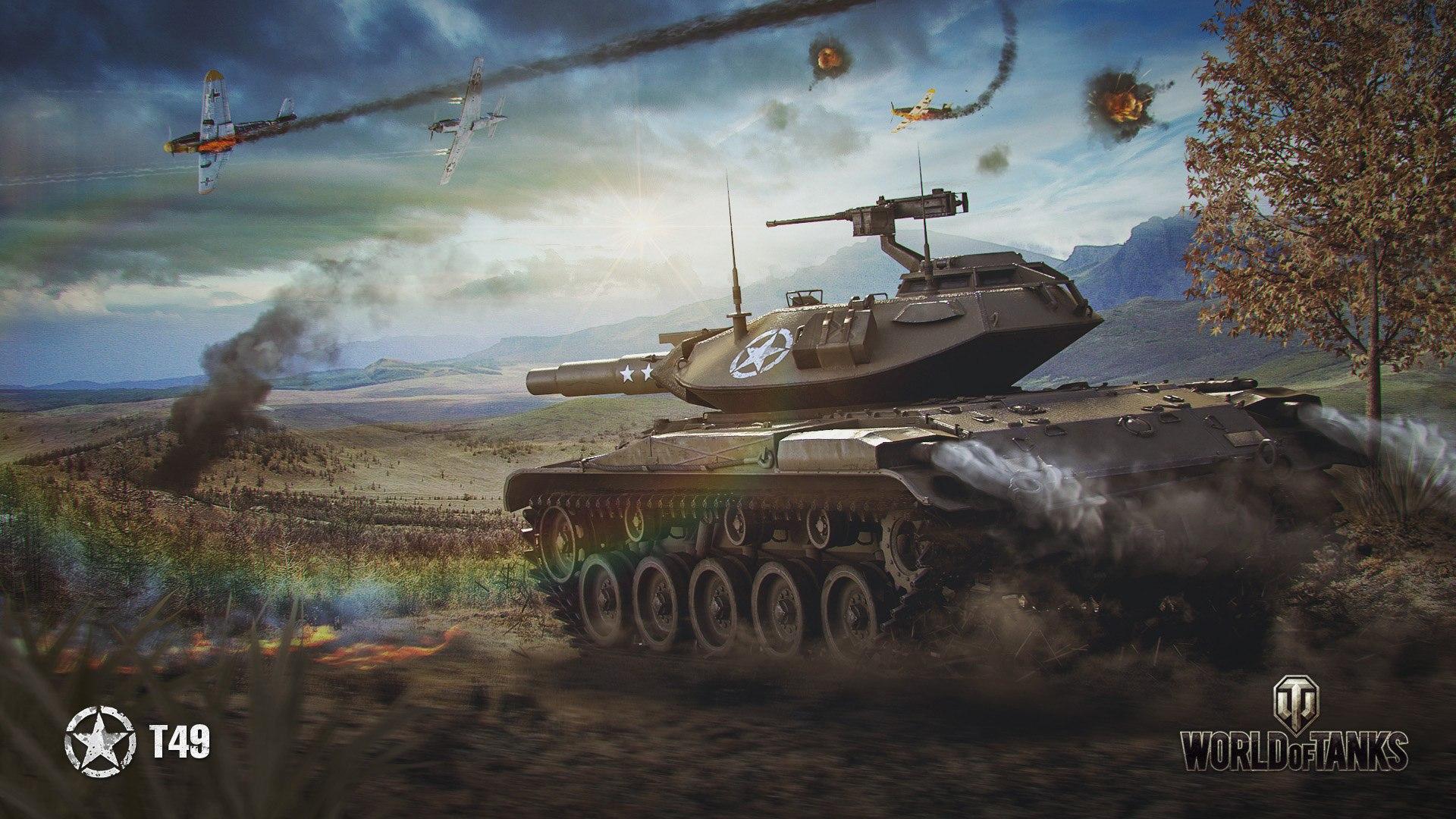рисунок T49