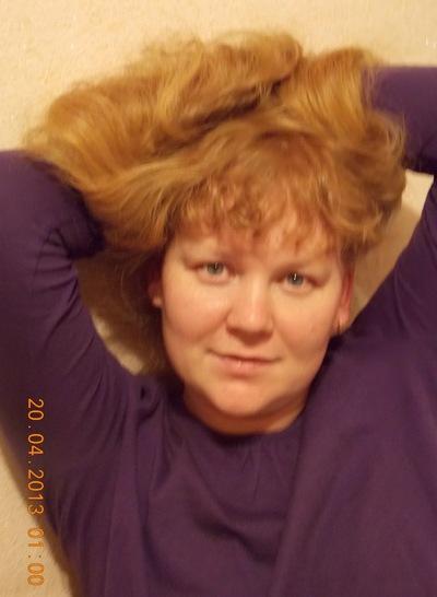Людмила Некрасова, 16 марта 1979, Озерск, id195644068