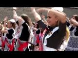 Лучший флешмоб 2018 - 11 гимназия г. Стаханов