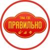 Суши-Бар ТАМ,ГДЕ ПРАВИЛЬНО|Роллы Воронеж