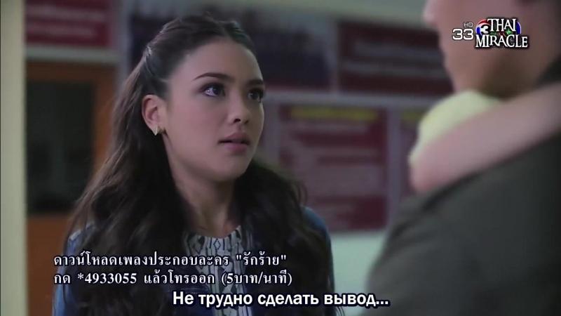 Коварная любовь - 18 серия
