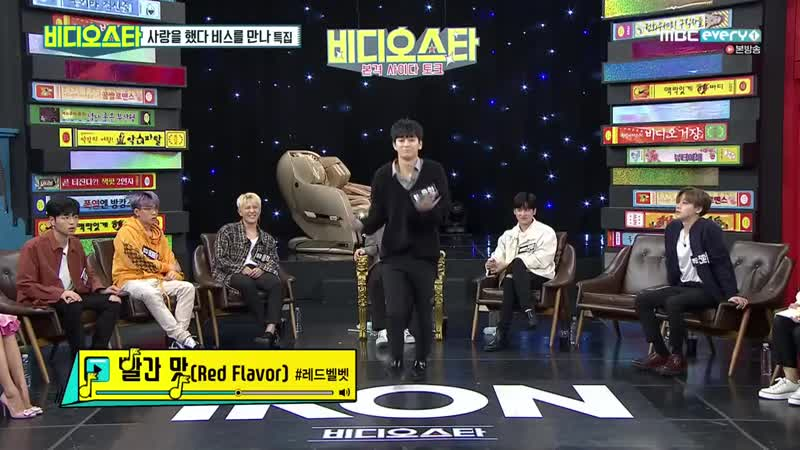 Yunhyeong dancing to 'Red Flavor', 'As if it's your last', 'TT' and 'Bbomb Bbomb'