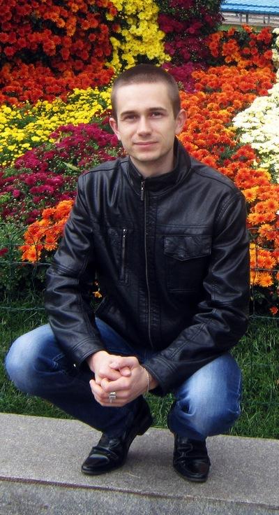 Дмитрий Малышенко, 24 января 1990, Киев, id20052730