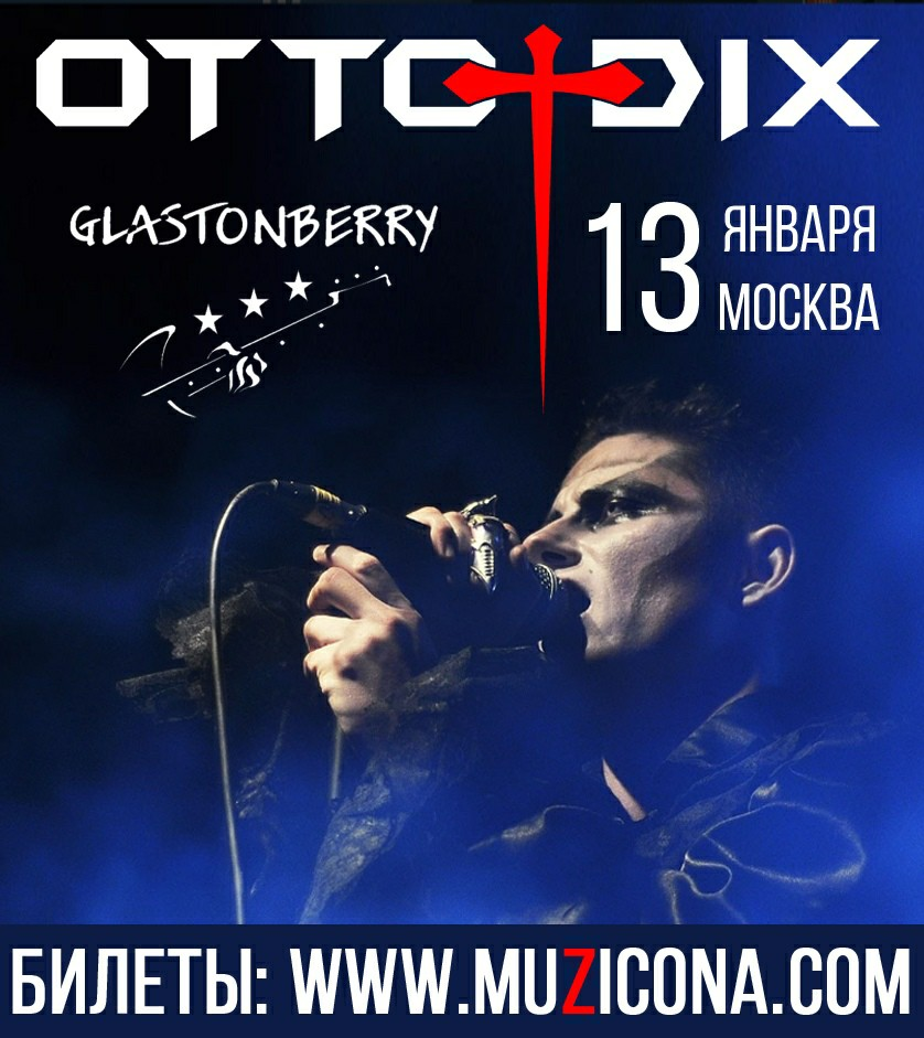 Афиша OTTO DIX Москва 13.01.19, клуб Glastonberry