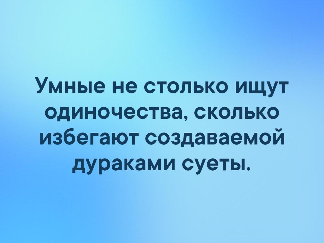 Картинки со смыслом) VxTLYLaJVpk