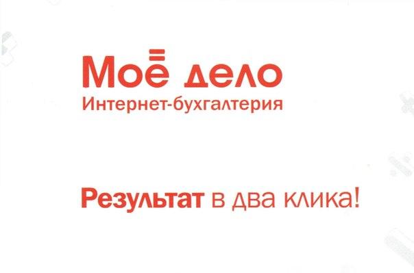 хоум кредит интернет банк онлайн вход
