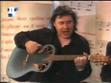 staroetv.su Полёт над гнездом глухаря (ТВЦ, 2001) Татьяна Рузавина и Сергей Таюшев
