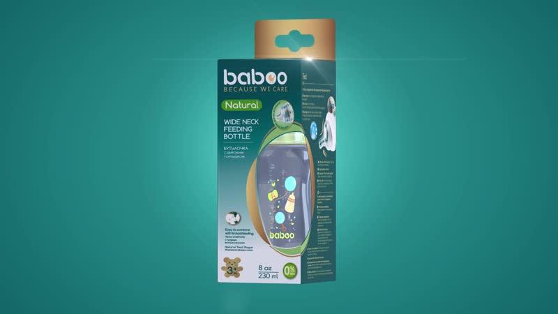 Baboo бутылочка для кормления, коллекция Baby Shower