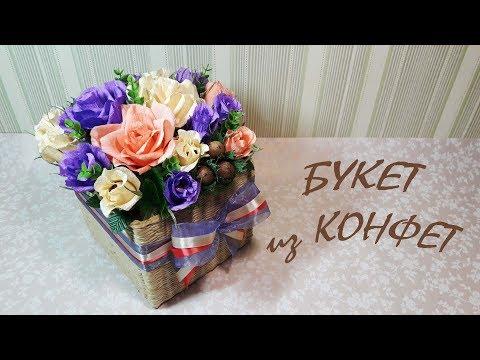 Букет из конфет - подарок учителю