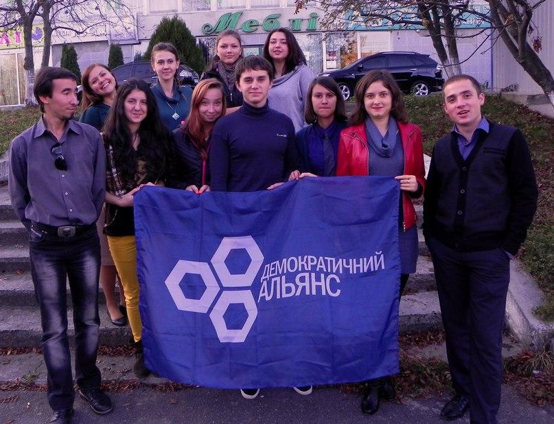 Молоді лідери з школи