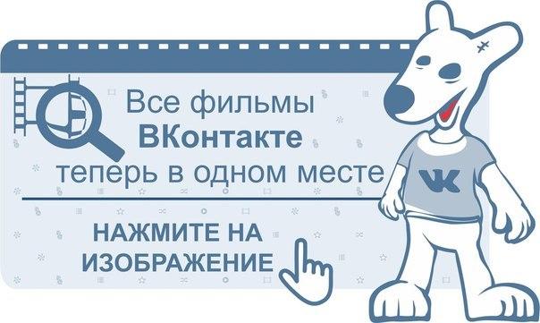 2013г 2014 фильмы смотреть онлайн бесплатно без регистрации