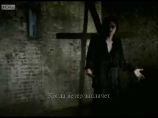 X-Japan - Crucify My Love [rus sub]
